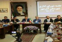 وزیر فرهنگ و ارشاد اسلامی: یاس از دولت منجر به ناامیدی از نظام می شود