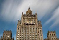 روسیه: تا زمانی به برجام پایبندیم که دیگران پایبند باشند