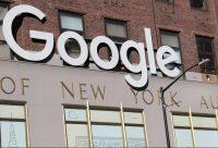 گوگل نقشه «کردستان بزرگ» را از نقشه جغرافیایی حذف کرد