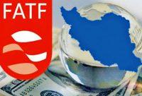 گروه ویژه اقدام مالی به ایران هشدار داد؛ فقط تا بهمن ماه
