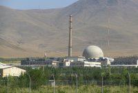 واکنشها به چهارمین گام کاهش تعهدات هستهای ایران